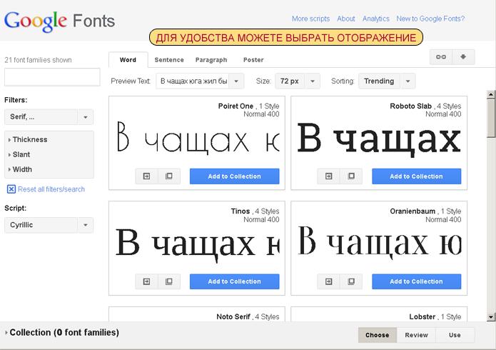 Какой шрифт сделать на сайте как сделать авторизацию сайта в div